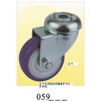 Wholesale Blue PVC small caster pvc caster caster wheel top hole  059 from china suppliers