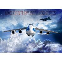 Wholesale Fast High Security International Air Cargo Services China To Colombia from china suppliers