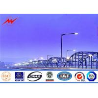 Wholesale Double Arm 60W LED Commercial Outside Light Pole Wind - Proof High Mast Pole from china suppliers