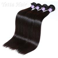 Wholesale 20 Inch Straight 7A Virgin Hair Extensions Full Ends No Mixture from china suppliers