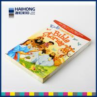 Wholesale School childrens book printing 250gsm C1S art paper cover , 100gsm wood free paper inside from china suppliers