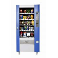 Wholesale sanitary napkins vending machine with 5 spiral vend channels from china suppliers