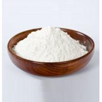 Wholesale Working Effectively Animal Feed Probiotics Normal Fermentation Odour Animal Intestinal from china suppliers