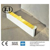 Glasswool sandwich panel prefabcated house