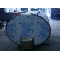 Wholesale 1000L Manual / Automatic Milk Cooling Tank Horizontal Vacuum Milk Chiller from china suppliers