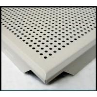Wholesale foshan ceiling tile supplier from china suppliers