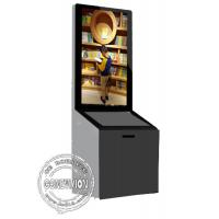 Wholesale Android LCD Wifi Digital Signage Screen Embedded Donation Box Remote Control Donation Cabinet from china suppliers