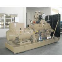 Wholesale 180kw 225kva Cummins Marine Diesel engines from china suppliers