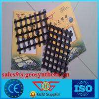 Wholesale PET polyester geogrid 40kn/m with high strength for road construction from china suppliers