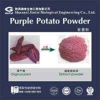 Wholesale 100% watersoluble natural purple sweet potato extract from china suppliers