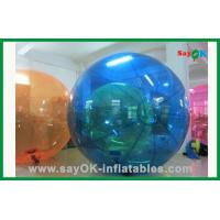 Wholesale Funny Inflatable Water Walking Ball Amusement Park Water Floating Toys For Kids from china suppliers