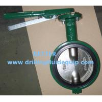 Wholesale DEMCO Butterfly Valves Wafer Type Equivalent to CAMERON MUDKING DEMCO BFV from china suppliers