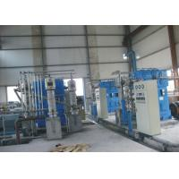 Wholesale High Purity Cryogenic Air Separation Plant 76KW - 1000 KW For medical from china suppliers