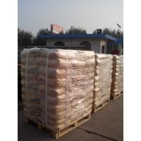 Quality optical brightening agent BA 267% Disuphonic  powder  paper-coating (C.I.113 and Cas no.12768-92-2) used in paper-pulp for sale