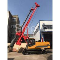 Wholesale High Speed Soil Rejection Head Rotary Drilling Rig Stability Mud Drilling Machine from china suppliers