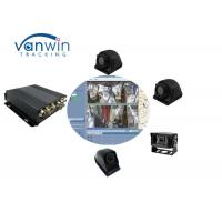 Wholesale 4CH SD 4G car digital Taxi video recorder MDVR system 24/7 monitoring with WIFI router from china suppliers