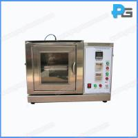 Wholesale Interior Fabric Horizontal Flammability Tester from china suppliers