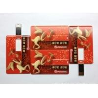 Wholesale 128MB to 64G  Necklace,Rectangle USB 2.0 goods from china corporate credit card thumb drive usb flash drive usb stick from china suppliers