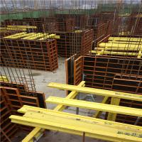 Wholesale Steel Frame Formwork System from china suppliers
