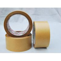 Wholesale custom tan / red / green wide kraft paper tape with strong adhesive from china suppliers