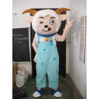 Wholesale happy sheep mascot party costume  from china suppliers