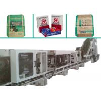 Wholesale Auto High Speed Bottom Sealing Bag Making Machine For Chemical and Food Bags from china suppliers