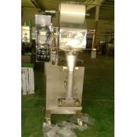 Wholesale Vertical Pouch Packaging Machine For Green Tea / Herbal Tea / Tea Leaf from china suppliers