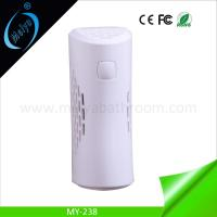 Buy cheap fan perfume aerosol dispenser, wall mounted scent dispenser from wholesalers