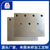 Buy cheap Aluminum parts processing and customization from wholesalers