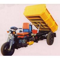 Wholesale tricycle 7Y-750 from china suppliers