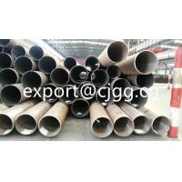 Wholesale Super Heater Tube Hot Rolled Alloy Seamless Steel Pipe 25000mm Length from china suppliers