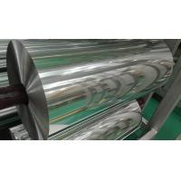 Wholesale Primary Aluminum Coil A7/1070 , 99.7% Aluminium Coil For Remelting from china suppliers