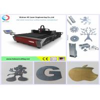 Wholesale High Efficiency 1200W Metal Fiber Laser Cutting Machine 1500*3000MM from china suppliers