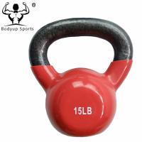 China PVC Dipping Colorful Kettlebell on sale