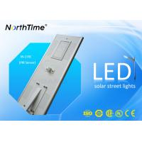 Wholesale CE RoH Backroad Solar Panel Street Lights All In One 70W With Maintain System from china suppliers