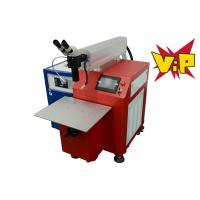 Wholesale Professional Laser Beam Welding Machine With Average Power Consumption 6KW Single from china suppliers
