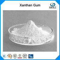 Wholesale Normal Storage Xanthan Gum Food Grade Corn Starch Raw Material White Color from china suppliers