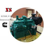 Wholesale Generator Set Powered By 6 Cylinder Diesel Engine Cummins 6LTAA8.9-G2 220 KW from china suppliers