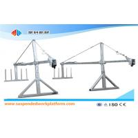 Durable Aluminium Alloy Suspended Scaffolding ZLP 800 With Hoist 2.2 kw LTD8.0