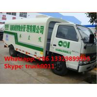 Wholesale JMC brand 109hp diesel vacuum sweeper truck for sale, factory direct sale best price JMC 4*2 LHD sweeper suction truck from china suppliers