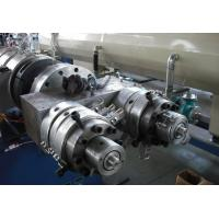 Wholesale PVC TWIN Pipe Production Line-PVC  Pipe Production Line- Pipe Production Line from china suppliers