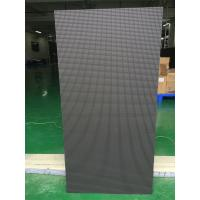 Wholesale Stage Background LED Screen Pixel Pitch 5.95mm Outdoor Rental LED Screen from china suppliers