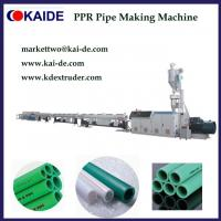 Wholesale 20mm-110mm Glassfiber PPR Pipe Production Line from china suppliers