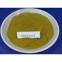 Wholesale Chelated iron fertilizer 13% EDTA Chelated Micronutrients yellow green from china suppliers