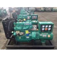 China Low price stock lot  Weichai 2100d  15kw  diesel generator set  three phase  for sale on sale