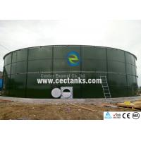 Wholesale Anti - Corrosion Glass Fused Steel Potable Water Storage Tanks For Liquid Storage from china suppliers