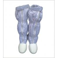 Wholesale Light ESD Safety Shoes Anti Static Grid Fabric Booties For Electronic  Industry from china suppliers