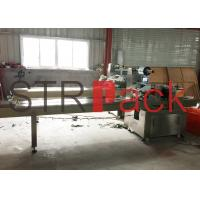 Wholesale Pillow Packaging Machine for cake moon Soild food bread and dailynecessities from china suppliers