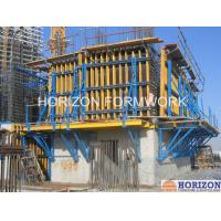 Wholesale High quality climbing formwork, climbing by crane, climbing bracket from china suppliers