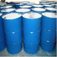 Wholesale Ethyl Acetate 99.5% C4H8O2 from china supplier from china suppliers